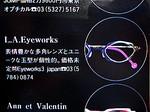 eyeworks mono2