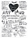 ART LAND YOKOHAMA.jpg