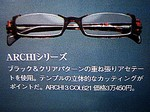 ARCHI.JPEG