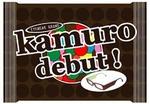 kamuro1010.jpg