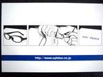 spec espace 06ポストカード.JPEG